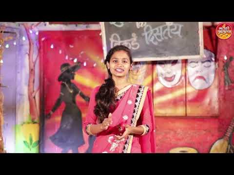 भोंगळेवाडीचा झांगड-गुत्ता | भाग #४५  | Bhongalewadi Zhangadgutta | EP#45  | Marathi Web Series