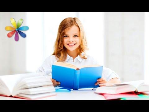 Как сделать чтение