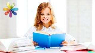 Что сделать, чтобы ребенок полюбил чтение? – Все буде добре. Выпуск 841 от 11.07.16