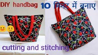 DIY zipper  handbag/ shopping bag/ shoulder bag making /cloth bag cutting and stitching/handicrafts