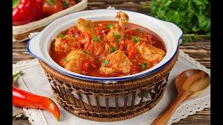 Цыпленок в лечо с Кавказскими травами АВТОРСКИЙ рецепт!!! Пришлось готовить второй раз. Так ВКУСНО!