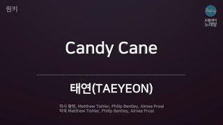 [모플레이] 태연(TAEYEON) - Candy Cane