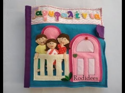 Quiet book family doll house