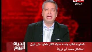 تامر أمين: «الحكومة بتعاند مع أبو تريكة ليه».. فيديو