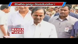 Janasena & YCP Leaders Celebrate KCR's Win in Telangana Elections   BackDoor Politics   Mahaa News