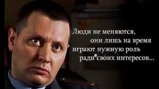 Цитаты Стаса Карпова