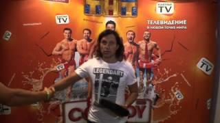 Kartina.TV на Comedy Sochi 2015