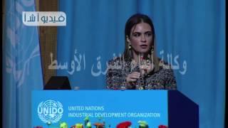 بالفيديو كلمة وزيرة التعاون الدولي في احتفالية إنشاء منظمة الأمم المتحدة للتنمية الصناعية  #$