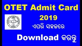 How to Download OTET Admit Card 2019