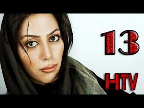 Rokhsat 13 - Rokhsat Part 13 - سریال رخصت قسمت سیزده