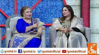 Taron Sey Karen Batain with Fiza Ali | Saima Jahan | Azra Jehan | Hina Malik | GNN | 26 March 2019