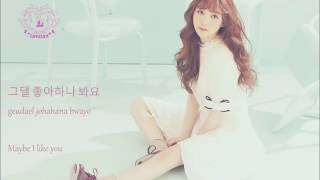 Gambar cover KEI 케이 - Love Is Like That 사랑은 그렇게 [HAN|ROM|ENG]