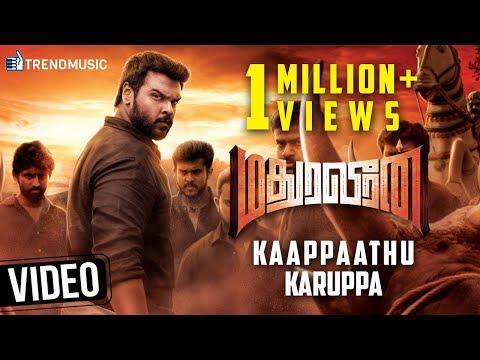 Kaappaathu Karuppa Video Song | Madura Veeran | Shanmugapandiyan,Santhosh Dhayanidhi | TrendMusic