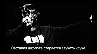 Скачать Madvillain Curls Русский Перевод Субтитры