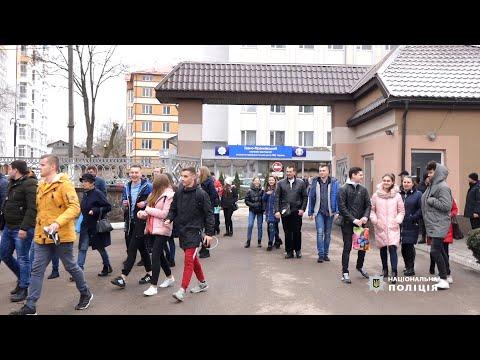 Поліція Івано-Франківської області: Прикарпатський факультет НАВС відкрив двері для вступників