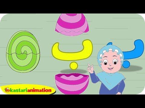 Membaca Hijaiyah 1 Alif - Ba Bersama Diva   Kastari Animation Official