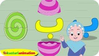 Membaca Hijaiyah 1 Alif Ba bersama Diva Kastari Animation Official