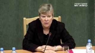 видео: Лекция замгоссекретаря США в МГИМО