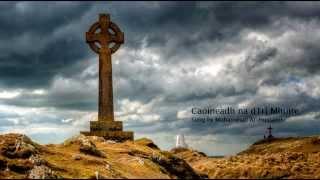 Gaelic Voices Festival 2014 Competition - Muhammad Al-Hussaini - Caoineadh na dTrí Mhuire