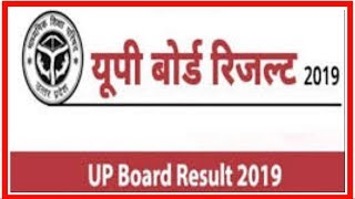 UP Board Result 2019, 10th & 12th Results website upmsp.edu.in; How to check UP board results?