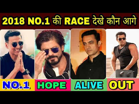 Salman khan हुए OUT, Akshay kumar, Shahrukh Khan ,Aamir khan 2018 मे no.1 की जंग Mp3