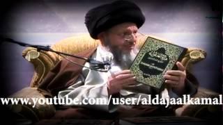 كمال الحيدري يفجرها من جديد ويصدم الشيعة