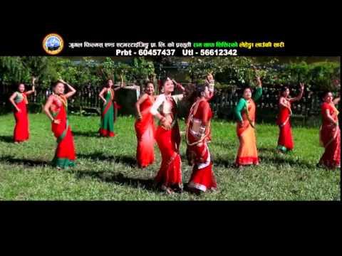 Latest Superhit Teej song 2015 Lauki Sari by Ram Thapa Shishir,Raj Timalsina & Binda Sundas