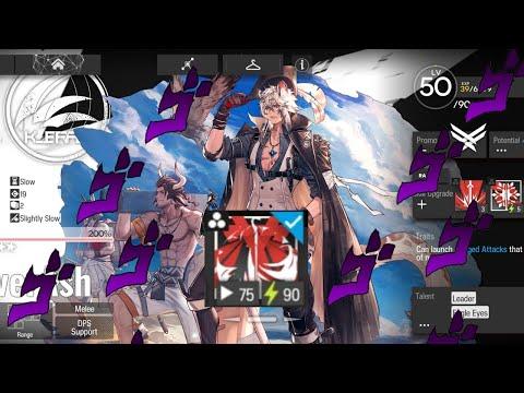 The Mastery 3 Truesilver Slash Experience (Arknights) |