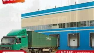 видео Ответственное хранение в Подольске