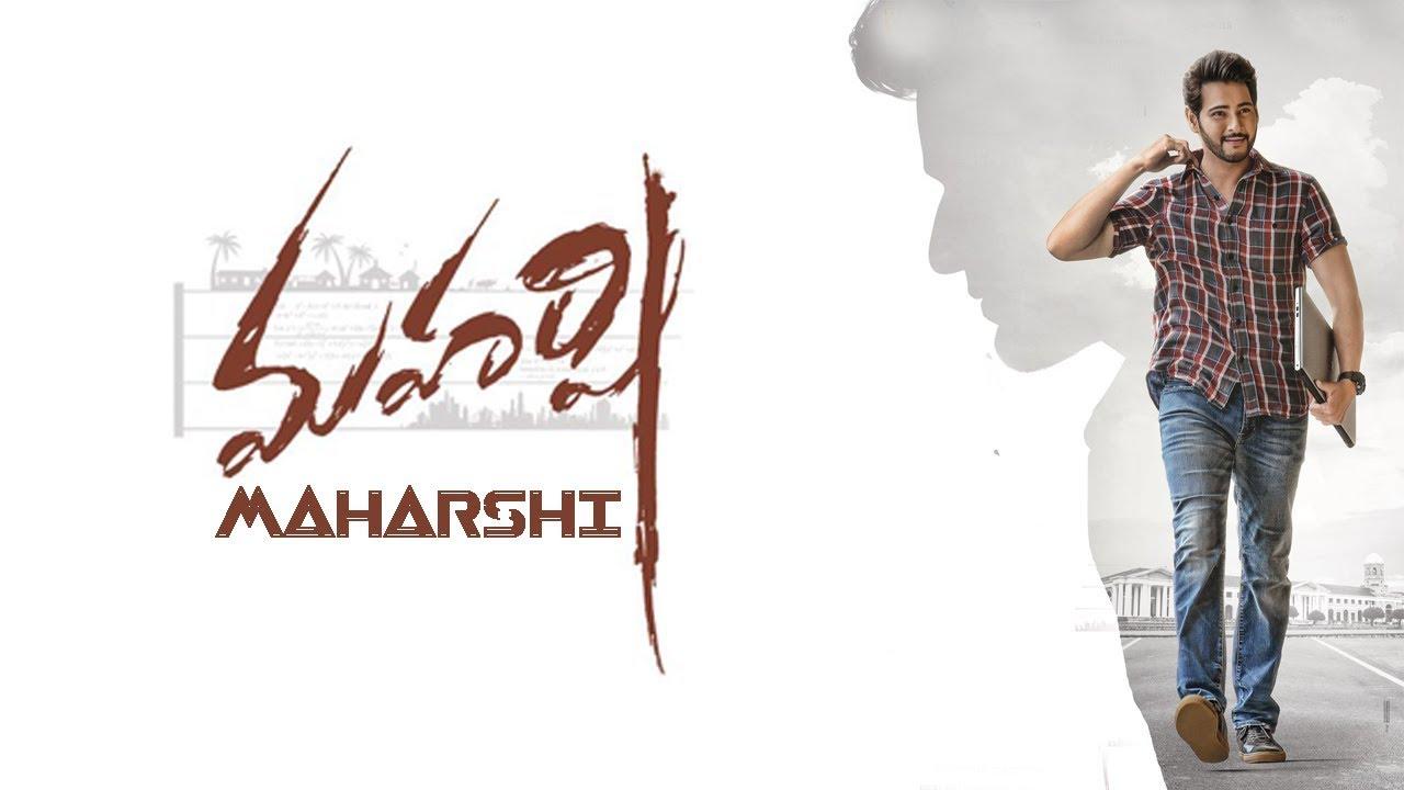 Download Maharshi (2019) | Trailer & Full Movie Subtitle Indonesia | Mahesh Babu, Pooja Hegde, Allari Naresh