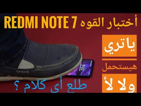 Redmi Note 7 -