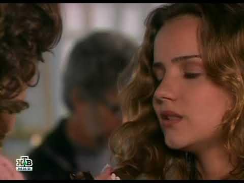 Хозяйка судьбы (4 серия) (2004) сериал