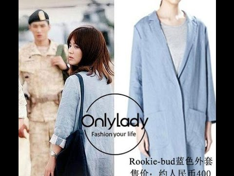 Song Hye Kyo 39 S Fashion Style In Descendants Of The Sun Youtube