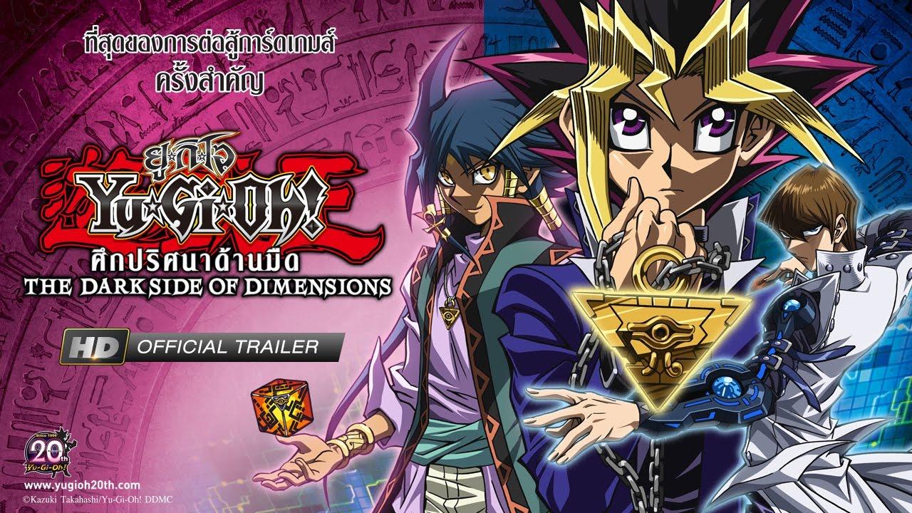 Yu-Gi-Oh! The Dark Side Of Dimensions Stream
