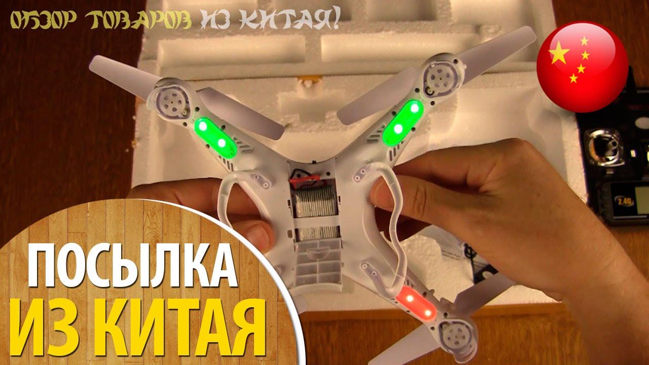 Купить дрон dji mavic air в нашем фирменном магазине по лучшей цене в казахстане. Имеет камеру 4k, 3-осевой стабилизатор, может находиться в.