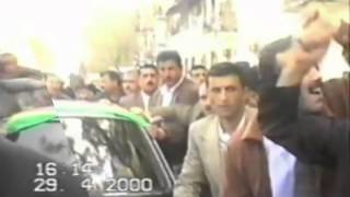 Goychay-Musavat Partiyasi