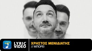 Christos Menidiatis - Mpori | Official Lyric Video (HQ)