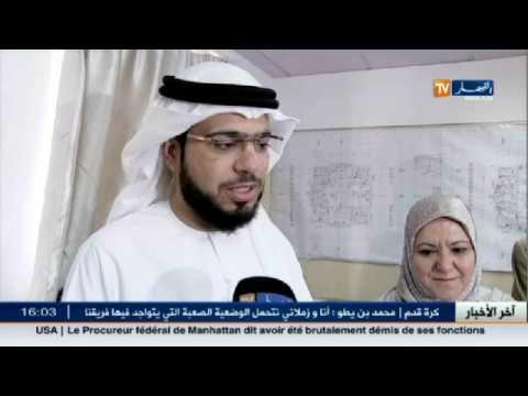 الشيخ وسيم يوسف يزور مسجد الجزائر الأعظم..!!