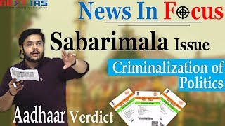 #Currentaffairs Analysis of recent judgements on Sabarimala, Aadhar and Elections