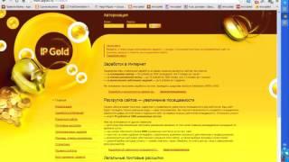 Заработок в интернете без вложений! От 6 евро в де