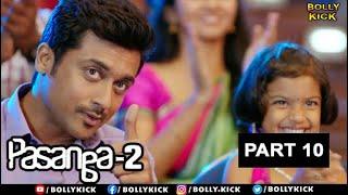 Pasanga 2 Full Movie Part 10 | Suriya | Hindi Dubbed Movies 2021 | Amala Paul | Ramdoss