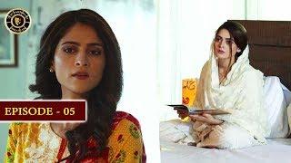 Hassad Episode 5 |  Minal Khan | Top Pakistani Drama