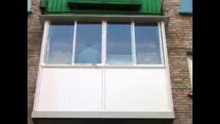 видео Алюминиевые балконные рамы. Остекление балкона