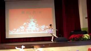 麗澤中小學-芭蕾舞蹈-王恩慈