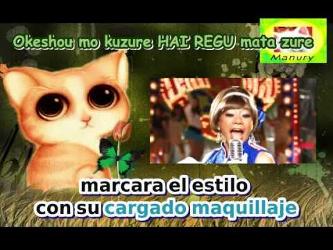 036. Hamaguri Bomber ★ Yazima Beauty Salon [karaoke español]