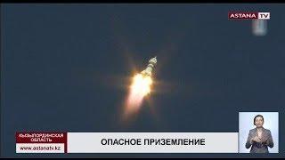Казахстан и Россия создадут межправительственную комиссию по расследованию аварии ракеты-носителя