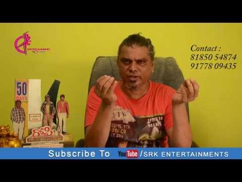 | SRK Entertainments rakesh master reaction about volga channel bad thumbnail