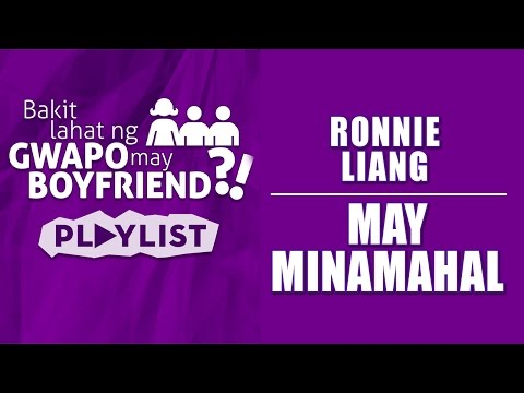 Ronnie Liang - May Minamahal [Official Music Video]