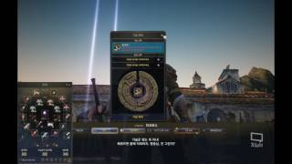 Black Desert Online-Blader ADD-ON skills