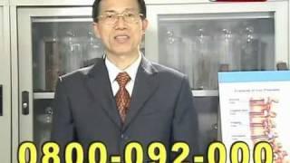 健生中醫輕巧版~(てってってー) 10分間耐久